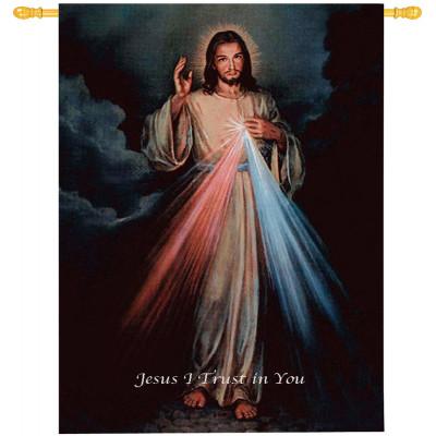 Купить Гобелен Божественное милосердие