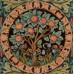 Подушка декоративная Апельсиновое дерево (большая)